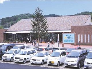 道の駅 八王子滝山