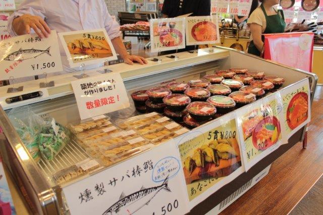 熊本復興支援イベント 八王子で開催