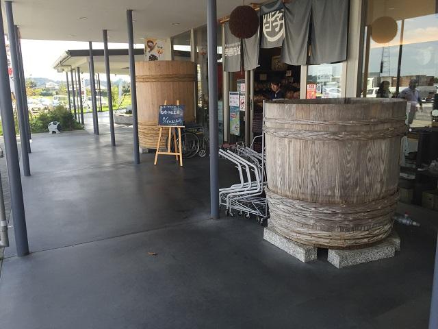 キレイになる発酵の里 道の駅「発酵の里こうざき」