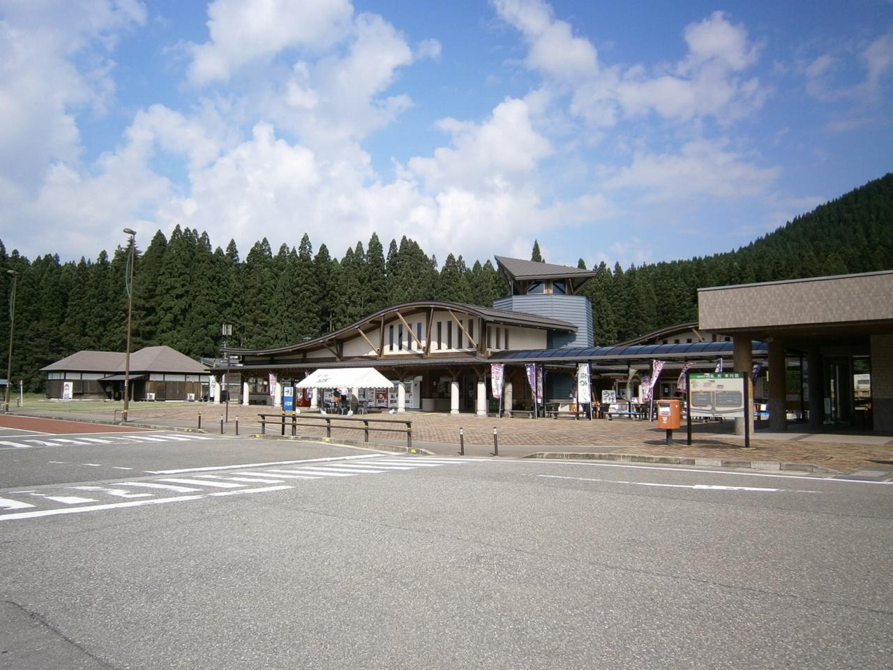 http://sanchoku55.com/akita/sanchoku/82/