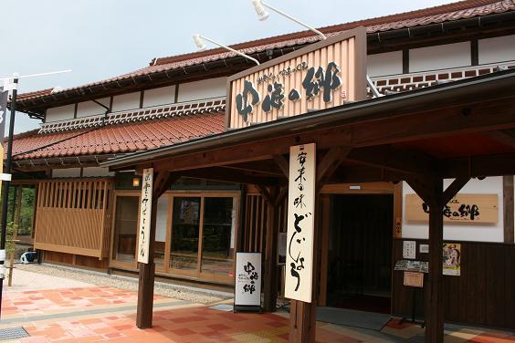http://www.yasugi-kankou.com/index.php?view=5590