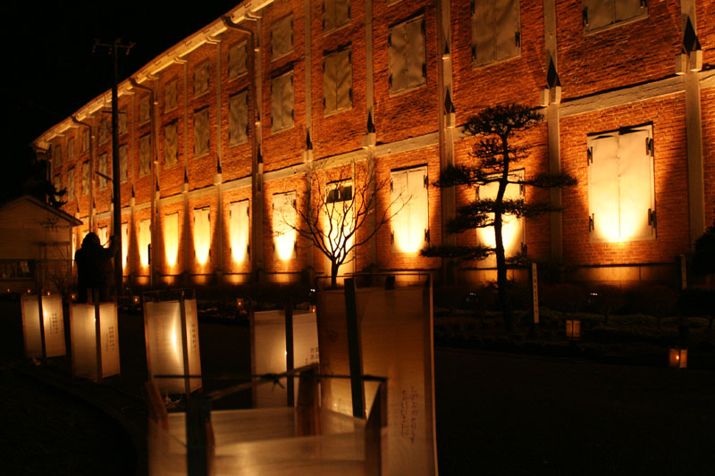 出典:http://www.geocities.jp/matisaisei/kinutooro1.html