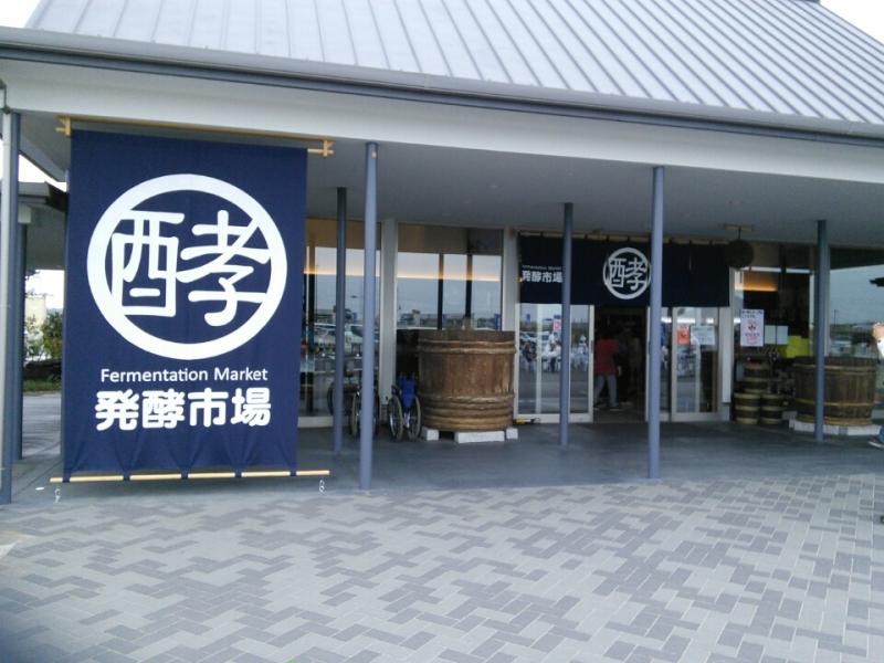 出典:http://ameblo.jp/kamagata-farm/entry-12023775018.html