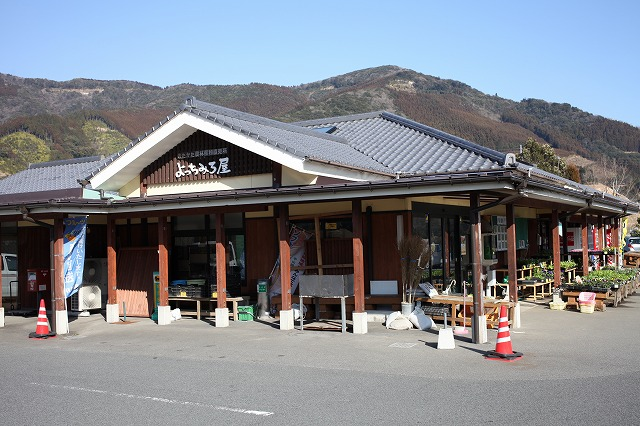 絶景かな 道の駅「北方よっちみろ屋」