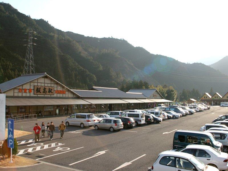 道の駅 飯高駅