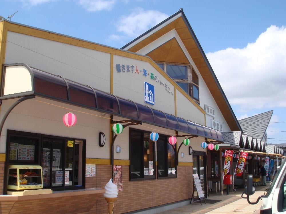 出典:http://sanriku-trip.jp/trip/buy/roadstation/yamada-mitinoeki/