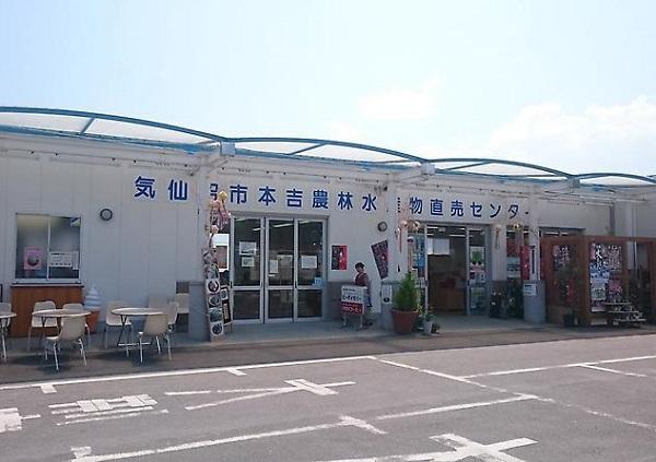 日本一海水浴場に近い道の駅「大谷海岸」!