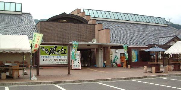 出典:watanabekikaku.com