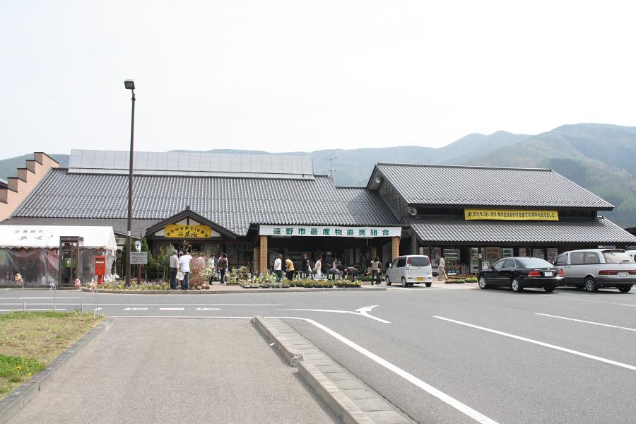 カッパの街!岩手県遠野市の道の駅 「遠野風の丘」