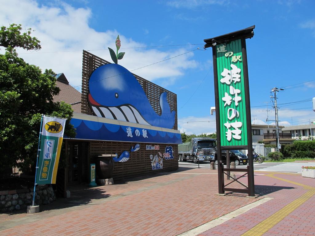 出典:www.nagasaki-tabinet.com
