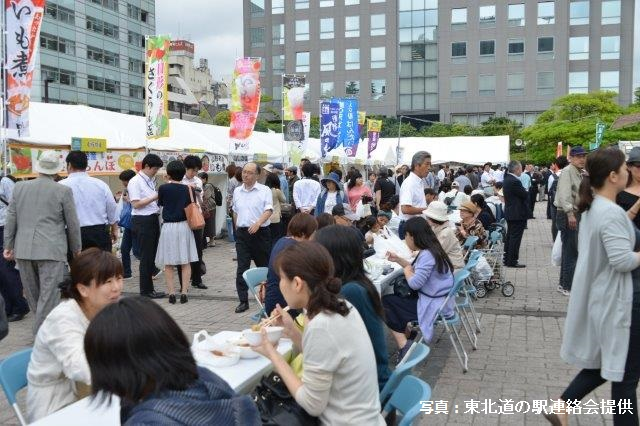 元気と感謝を発信~東北6県「道の駅」まるごとフェスタ~