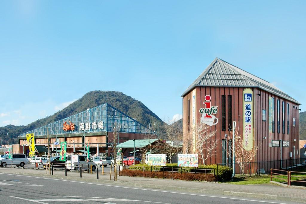 舞鶴港とれとれセンター