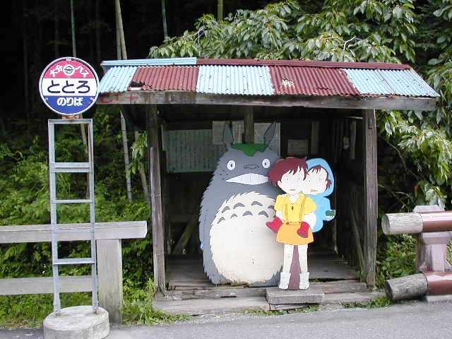 人気アニメのバス停を訪れる旅 「道の駅 かまえ」