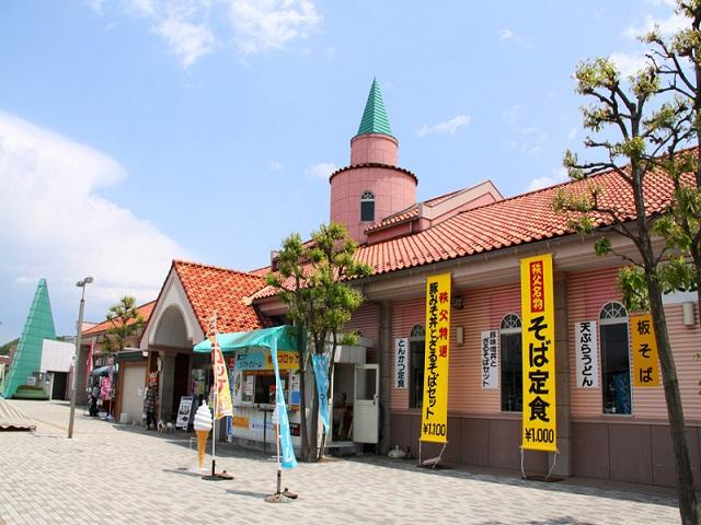 http://www.farm-city.co.jp/access/