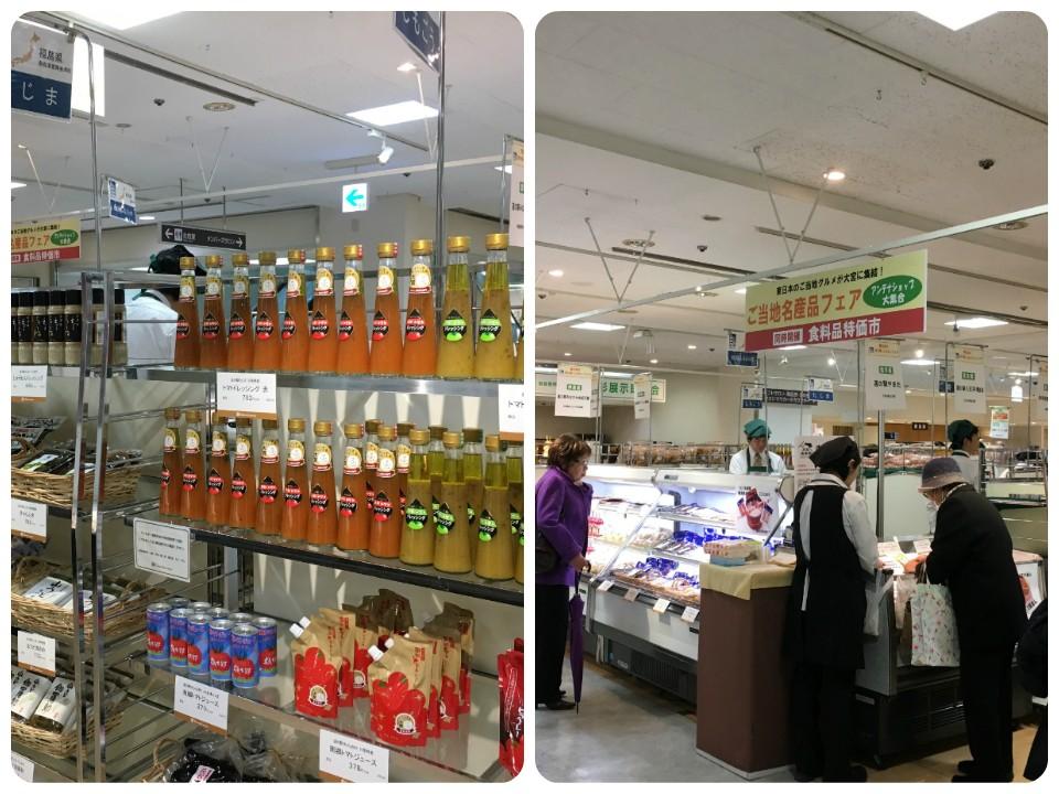 東日本の12駅が大宮に初結集!東日本の「道の駅」ふるさとフェア