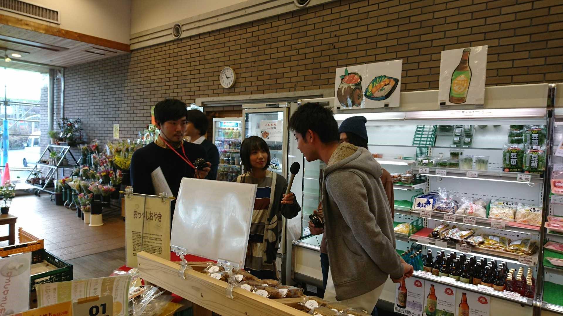 写真:道の駅八王子滝山における取材の様子