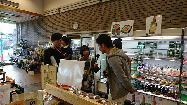 「せりかなの道の駅ソングブック」八王子滝山編