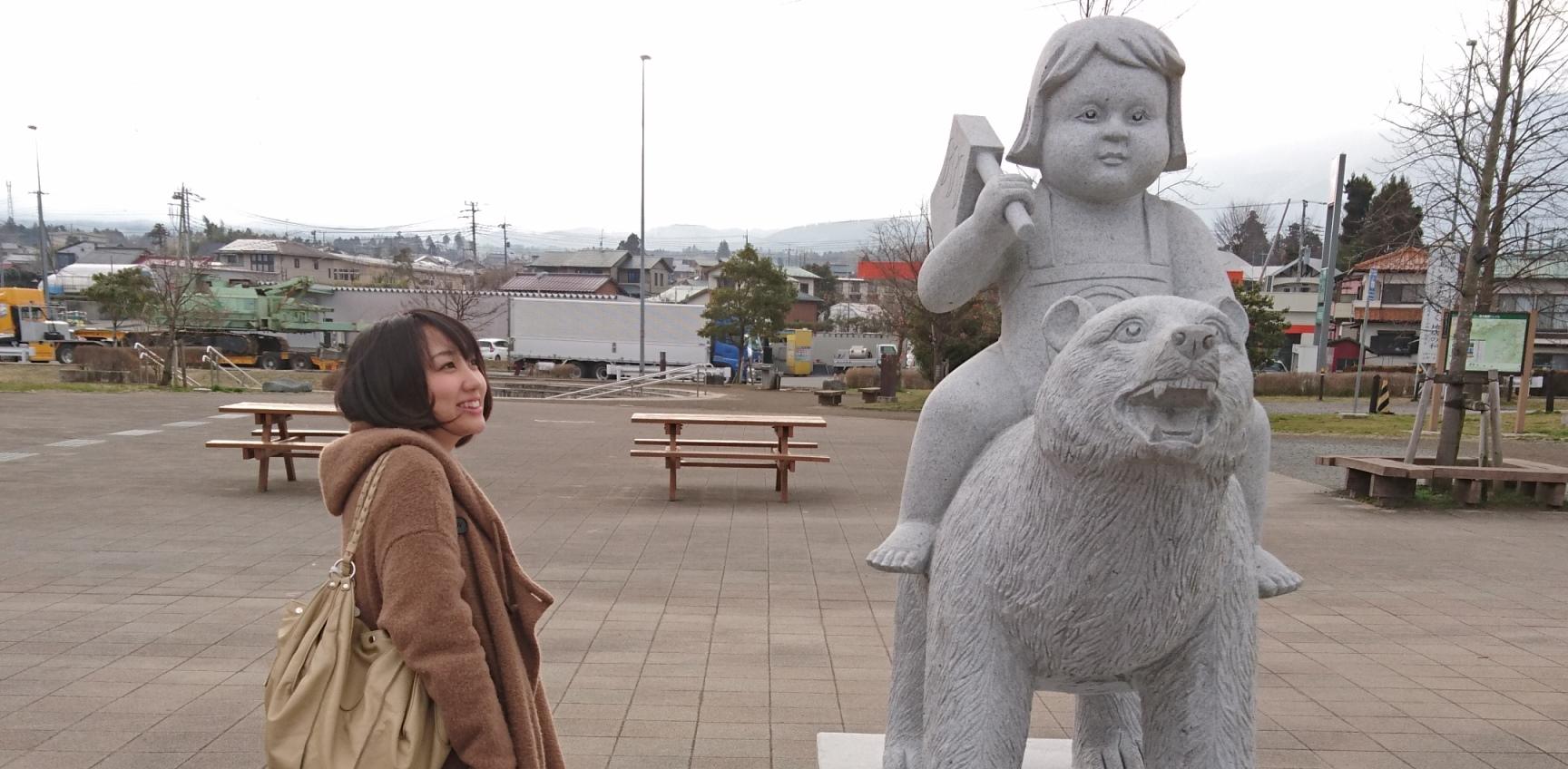 fujioyama_serikana2