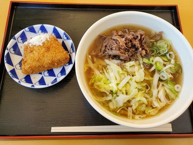 【道の駅 富士吉田】「肉うどん」